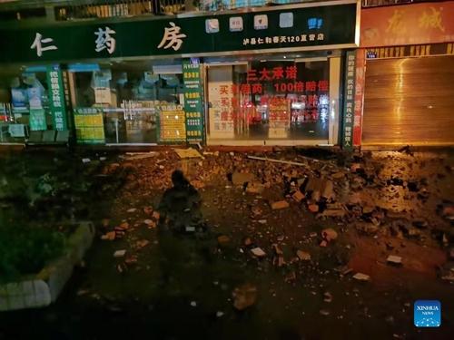 Động đất mạnh gây thương vong ở Trung Quốc