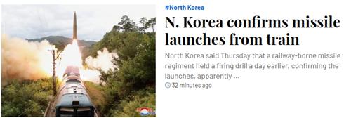 Triều Tiên thông báo phóng thử tên lửa thành công từ tàu hỏa