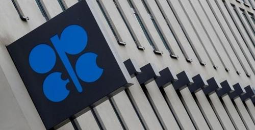 OPEC+ nhất trì duy trì mức tăng sản lượng dầu mỏ