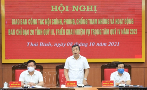 Thái Bình Công tác phòng, chống tham nhũng tiếp tục được triển khai đồng bộ
