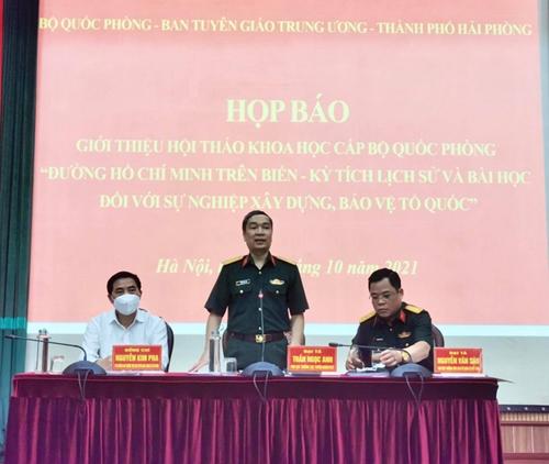 Hội thảo khoa học kỷ niệm 60 năm Ngày mở Đường Hồ Chí Minh trên biển sẽ diễn ra ngày 19 10