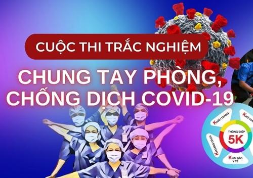 """Sáng nay, phát động Cuộc thi trắc nghiệm """"Chung tay phòng, chống dịch COVID-19"""" trên mạng xã hội VCNet"""