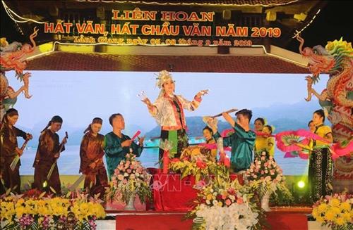 Liên hoan hát văn, hát chầu văn tỉnh Bắc Giang lần thứ IV