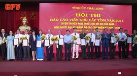 Thái Bình Chung khảo Hội thi báo cáo viên giỏi cấp tỉnh