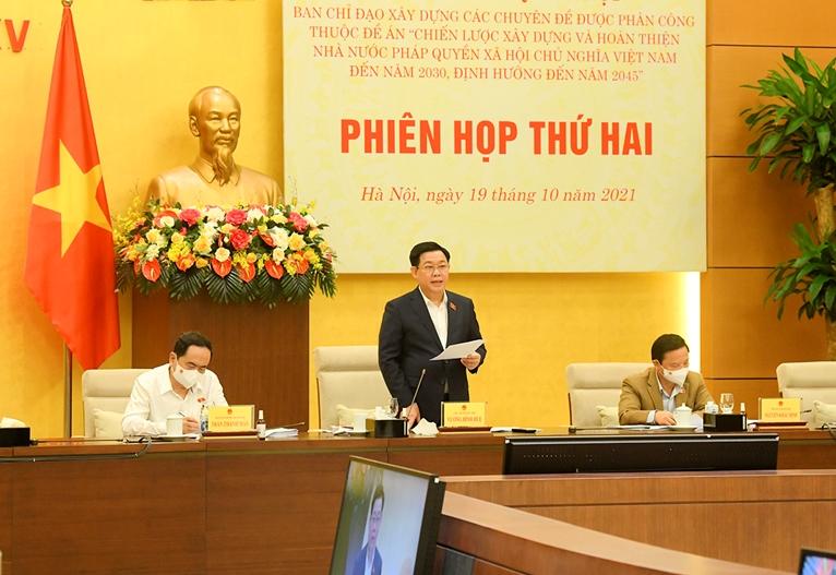 Họp Ban Chỉ đạo Đề án chiến lược Xây dựng và hoàn thiện Nhà nước pháp quyền XHCN Việt Nam
