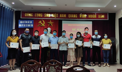 Đảng bộ Các cơ quan tỉnh Bắc Kạn chú trọng công tác phát triển đảng viên