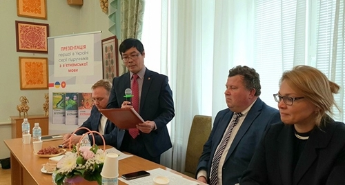 Презентация первого материала для преподавания вьетнамского языка на Украине