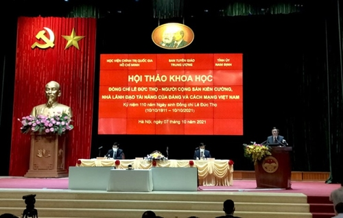 Товарищ Ле Дык Тхо – стойкий коммунист, талантливый руководитель Партии и вьетнамской революции