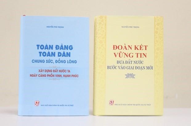 Научный семинар, посвященный двум книгам генсека ЦК КПВ Нгуен Фу Чонга