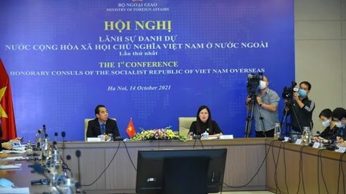 Первая консульская конференция Социалистической Республики Вьетнам за рубежом
