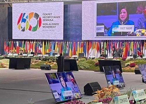 Вьетнам призвал к многостороннему сотрудничеству на встрече Движения неприсоединения