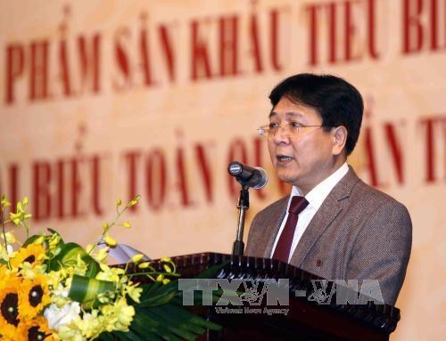 Развитие роли моста, связующего народы Вьетнама и КНДР
