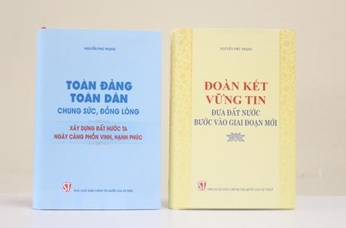 Presentación de dos obras del máximo líder del PCV Nguyen Phu Trong