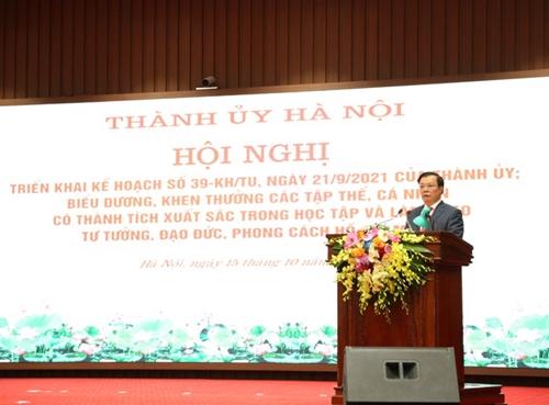 Hanói promueve el estudio y seguimiento del ejemplo del presidente Ho Chi Minh